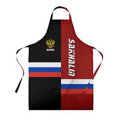 Фартук кулинарный Sakhalin, Russia цвета 3D — фото 1