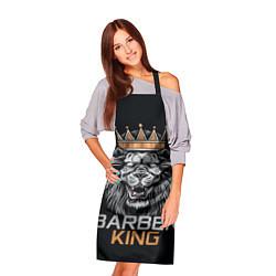 Фартук кулинарный Barber King Барбер Король цвета 3D — фото 2