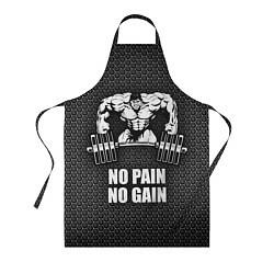 Фартук кулинарный No pain, no gain цвета 3D — фото 1