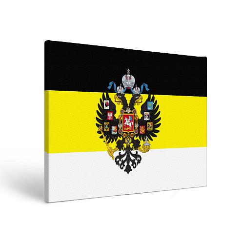 Картина прямоугольная Имперский Флаг / 3D – фото 1