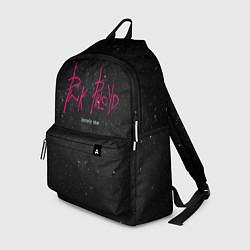 Рюкзак Pink Phloyd: Lonely star цвета 3D-принт — фото 1