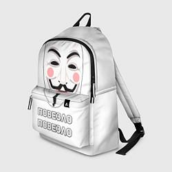 Рюкзак Анонимус Повезло - Повезло цвета 3D — фото 1