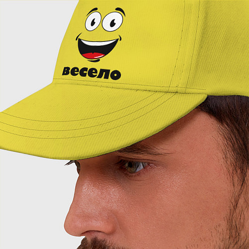 Бейсболка Мне весело / Желтый – фото 2