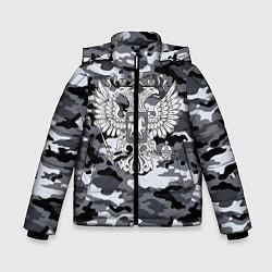 Куртка зимняя для мальчика Городской камуфляж Россия - фото 1