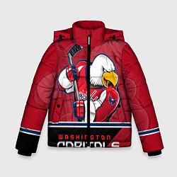 Детская зимняя куртка для мальчика с принтом Washington Capitals, цвет: 3D-черный, артикул: 10106983706063 — фото 1