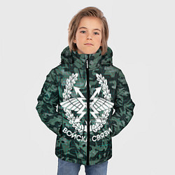 Куртка зимняя для мальчика Войска связи. Камуфляж цвета 3D-черный — фото 2