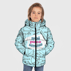 Куртка зимняя для мальчика Учителю математики цвета 3D-черный — фото 2