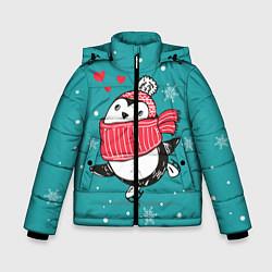 Куртка зимняя для мальчика Пингвинчик на коньках цвета 3D-черный — фото 1