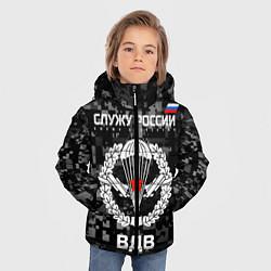 Детская зимняя куртка для мальчика с принтом Служу России, ВДВ, цвет: 3D-черный, артикул: 10118282306063 — фото 2