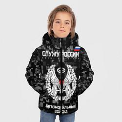 Куртка зимняя для мальчика АВ: Служу России цвета 3D-черный — фото 2
