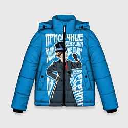 Куртка зимняя для мальчика Девушки водку не пьют цвета 3D-черный — фото 1