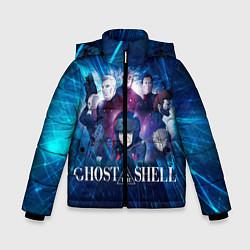Куртка зимняя для мальчика Ghost In The Shell 10 цвета 3D-черный — фото 1
