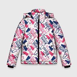 Куртка зимняя для мальчика Эскимо цвета 3D-черный — фото 1