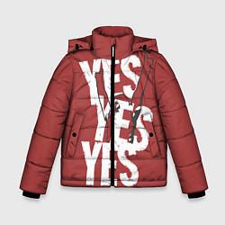 Куртка зимняя для мальчика Bryan Danielson: Yes - фото 1