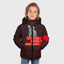 Куртка зимняя для мальчика Можно удалить цвета 3D-черный — фото 2