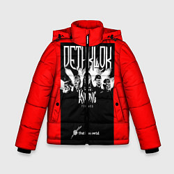 Детская зимняя куртка для мальчика с принтом Dethklok: Knitting factory, цвет: 3D-черный, артикул: 10134389506063 — фото 1
