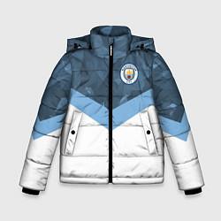 Куртка зимняя для мальчика Manchester City FC: Sport цвета 3D-черный — фото 1