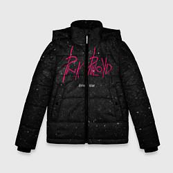 Куртка зимняя для мальчика Pink Phloyd: Lonely star цвета 3D-черный — фото 1