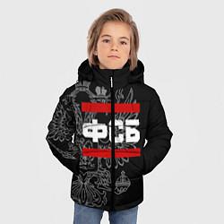 Куртка зимняя для мальчика ФСБ: герб РФ цвета 3D-черный — фото 2