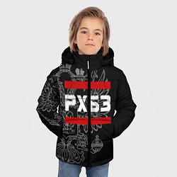 Куртка зимняя для мальчика РХБЗ: герб РФ цвета 3D-черный — фото 2
