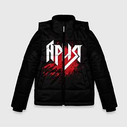 Детская зимняя куртка для мальчика с принтом Ария, цвет: 3D-черный, артикул: 10144799506063 — фото 1