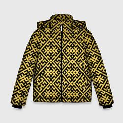 Куртка зимняя для мальчика Духобор: Обережная вышивка - фото 1