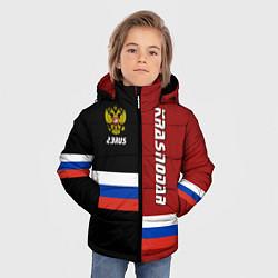 Куртка зимняя для мальчика Krasnodar, Russia цвета 3D-черный — фото 2
