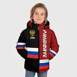 Куртка зимняя для мальчика Primorye, Russia цвета 3D-черный — фото 2
