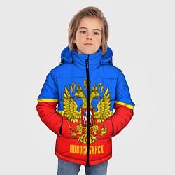 Куртка зимняя для мальчика Новосибирск: Россия цвета 3D-черный — фото 2