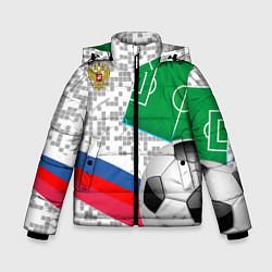 Детская зимняя куртка для мальчика с принтом Русский футбол, цвет: 3D-черный, артикул: 10156028106063 — фото 1