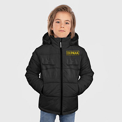Куртка зимняя для мальчика Настоящий охраник цвета 3D-черный — фото 2