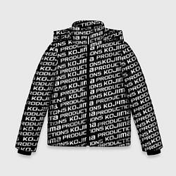 Куртка зимняя для мальчика Kojima Productions цвета 3D-черный — фото 1