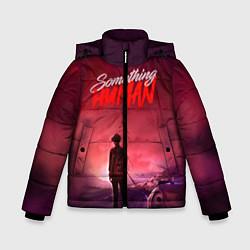 Куртка зимняя для мальчика Muse: Something Human - фото 1