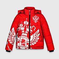 Куртка зимняя для мальчика Красная Россия цвета 3D-черный — фото 1