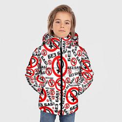 Куртка зимняя для мальчика Без Баб! цвета 3D-черный — фото 2
