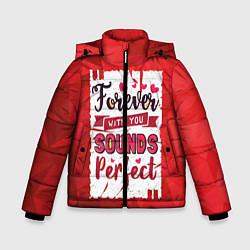 Куртка зимняя для мальчика Звучит идеально цвета 3D-черный — фото 1