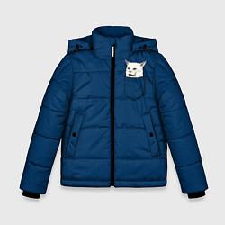 Куртка зимняя для мальчика СМАДЖ В КАРМАНЕ цвета 3D-черный — фото 1