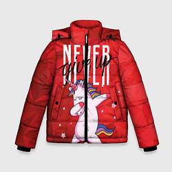 Куртка зимняя для мальчика Крутой единорог цвета 3D-черный — фото 1