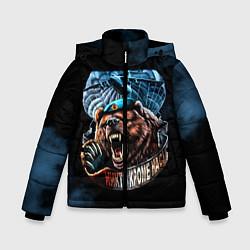 Куртка зимняя для мальчика Никто кроме нас цвета 3D-черный — фото 1