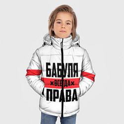 Куртка зимняя для мальчика Бабуля всегда права цвета 3D-черный — фото 2