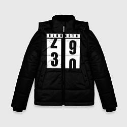 Куртка зимняя для мальчика OLDOMETR 30 лет - фото 1