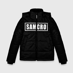 Куртка зимняя для мальчика Soa цвета 3D-черный — фото 1