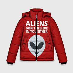 Куртка зимняя для мальчика Пришельцы не верят в людей цвета 3D-черный — фото 1