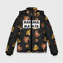 Куртка зимняя для мальчика Hakuna Matata цвета 3D-черный — фото 1