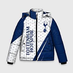 Куртка зимняя для мальчика TOTTENHAM HOTSPUR Тоттенхэм цвета 3D-черный — фото 1