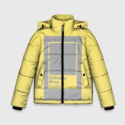 Куртка зимняя для мальчика Ultimate Gray 17-5104 цвета 3D-черный — фото 1