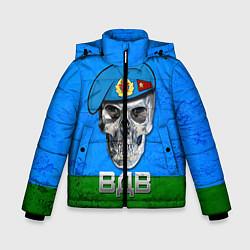 Детская зимняя куртка для мальчика с принтом Череп: ВДВ, цвет: 3D-черный, артикул: 10077769406063 — фото 1