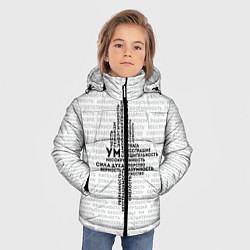 Куртка зимняя для мальчика Облако тегов: белый - фото 2
