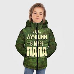 Куртка зимняя для мальчика Лучший в мире папа цвета 3D-черный — фото 2