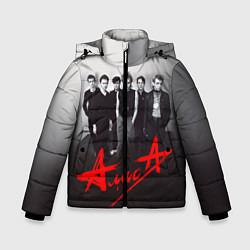 Куртка зимняя для мальчика АлисА: Трасса E95 цвета 3D-черный — фото 1